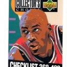 Michael Jordan Checklist 1994-95 Upper Deck Collector's Choice #420 Bulls