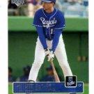 Carlos Beltran Trading Card Single 2003 Upper Deck #339 Royals