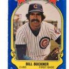 Bill Buckner Trading Card Single 1981 Fleer Star Sticker #29 Cubs