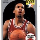Stacey King RC Trading Card Single 1990 Hoops #66 Bulls