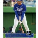 Carlos Beltran Trading Card Single 2003 Fleer Ultra #19 Royals