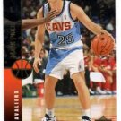 Mark Price All Star Class Trading Card 1994-95 Upper Deck #220 Cavaliers
