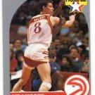 Alexander Volkov RC Trading Card Single 1990 Hoops #34 Hawks