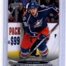 David Savard Young Guns RC Card 2011-12 Upper Deck #211 Blue Jackets