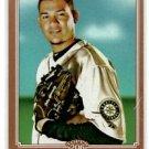 Felix Hernandez Bronze Parallel 2010 Topps 206 #53 Mariners