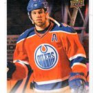 Taylor Hall Canvas Insert 2015-16 Upper Deck Series 2 #C54 OIlers