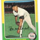 Ron Bryant Trading Card Single 1975 Topps #265 Giants EX