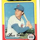 Chris Ward Trading Card Single 1975 Topps #587 Cubs EX+
