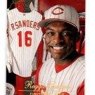 Reggie Sanders Trading Card Single 1994 Studio 173 Reds
