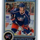 Brandon Dubinsky Rainbow SP 2014-15 UD OPC Platinum #141 Blue Jackets