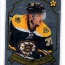 Alexander Khokhlachev Retro RC SP 2014-15 UD OPC Platinum #96 Bruins