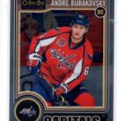 Andre Burakovsky RC Trading Card Single 2014-15 UD Platinum #163 Capitals