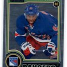 Anthony Duclair RC Trading Card Single 2014-15 UD OPC Platinum #169 Rangers