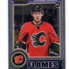 Corban Knight RC Trading Card Single 2014-15 UD OPC Platinum #175 Flames