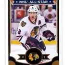Duncan Keith Trading Card Single 2015-16 UD O-Pee-Chee #162 Blackhawks AS