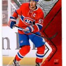 Max Pacioretty Trading Card Single 2015-16 Upper Deck SPX #48 Canadiens
