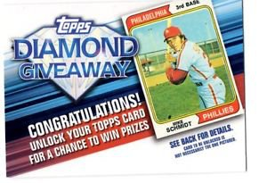 Mike Schmidt Trading Card 2011 Topps Diamond Giveaway #TDG12 Phillies
