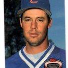 Greg Maddux Trading Card Single 1992 Topps Stadium Club #665 Cubs