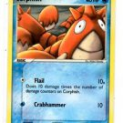 Corphish Trading Card Pokemon EX Holon Phantoms 63/110 x1