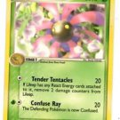 Lileep Common Trading Card Pokemon EX Legend Maker #56/92 x1