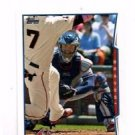 Brian McCann Trading Card Single 2014 Topps Mini #225