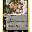 Nuzleaf Uncommon Trading Card Pokemon EX Crystal Guardians 39/100 x1