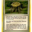 Giant Stump Uncommon Trading Card Pokemon EX Legend Maker #73/92 x1