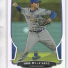 Mike Moustakas Refractor Trading Card 2013 Bowman Chrome #122 Royals