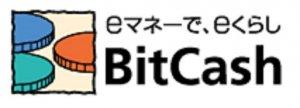 BitCash 2,000 Yen Online Digital Cash Web Money JAPAN NEW