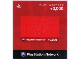 PlayStation Network Card JPY 3,000 Japan PSP, PS Vita, PS3 NEW