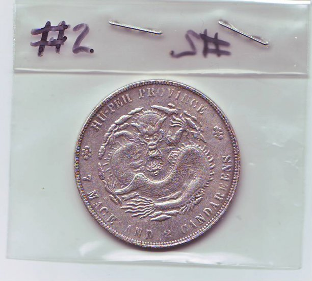 CHINA COIN   * NICE DEFINITION * LOOK #2