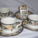 MIKASA INTAGLIO GARDEN HARVEST Cup & Saucers CAC29 COFFEE TEA  8 pc set