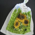 Green and gold sunflower kitchen towel