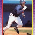 1990 Topps 792 Gerald Perry