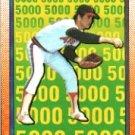 1990 Topps 3 Nolan Ryan Angels
