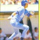 1991 Fleer Update #27 David Howard RC