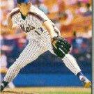 1992 Upper Deck 364 David Cone