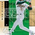 2007 Upper Deck Future Stars #68 Mike Piazza