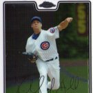 2008 Topps Chrome #159 Rich Hill