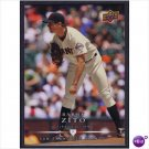 2008 Upper Deck First Edition #92 Barry Zito