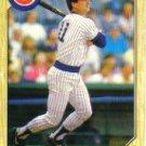 1987 Topps Traded #119T Jim Sundberg
