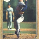1987 Topps Traded #49T Brian Holton