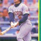1990 Score 145 Gary Gaetti