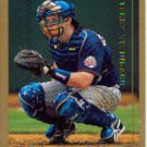 1999 Topps 146 Terry Steinbach
