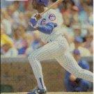 1991 Ultra #70 Jerome Walton