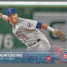 2015 Topps 43 Starlin Castro