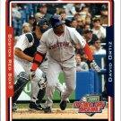 2005 Topps Opening Day #49 David Ortiz