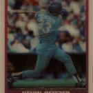1989 Sportflics 55 Kevin Seitzer