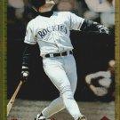 1994 Score Rookie/Traded Gold Rush #RT63 Howard Johnson
