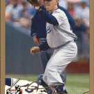 1994 Collector's Choice 551 Todd Benzinger